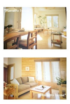 mameiro house090730-2.jpg