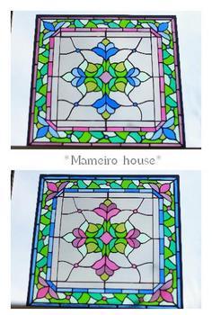 mameiro house 090427-1 - コピー.jpg