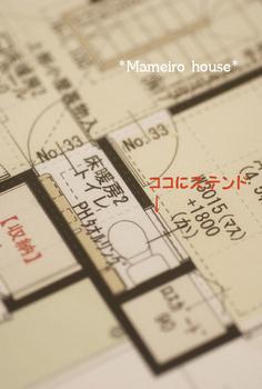 mameiro house 090427-3.jpg