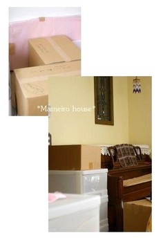 mameirohouse100306-1.jpg