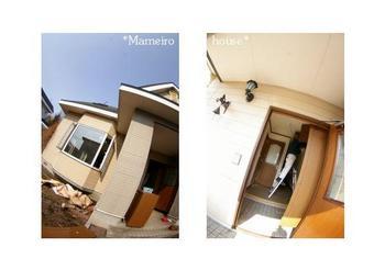 mameirohouse100421-3.jpg