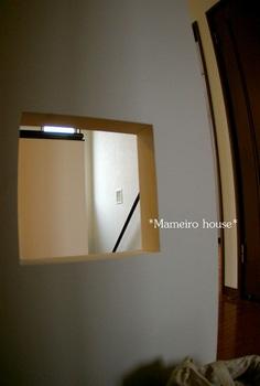 mameirohouse100824-5.jpg