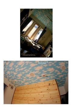 mameirohouse101022-6.jpg