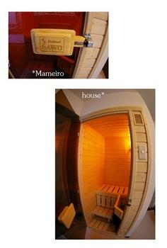 mameirohouse101022-7.jpg