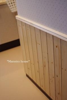 mameirohouse110404-6.jpg