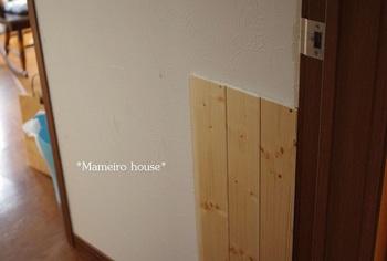 mameirohouse110404-7.jpg