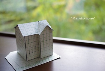 mameirohouse111220-1.jpg