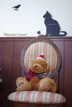 mameirohouse111220-5.jpg
