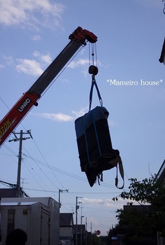mameirohouse131226-3.jpg