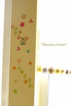 mamierohouse100324-1.jpg