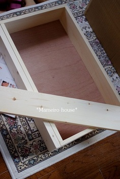 maneirohouse120506-3.jpg